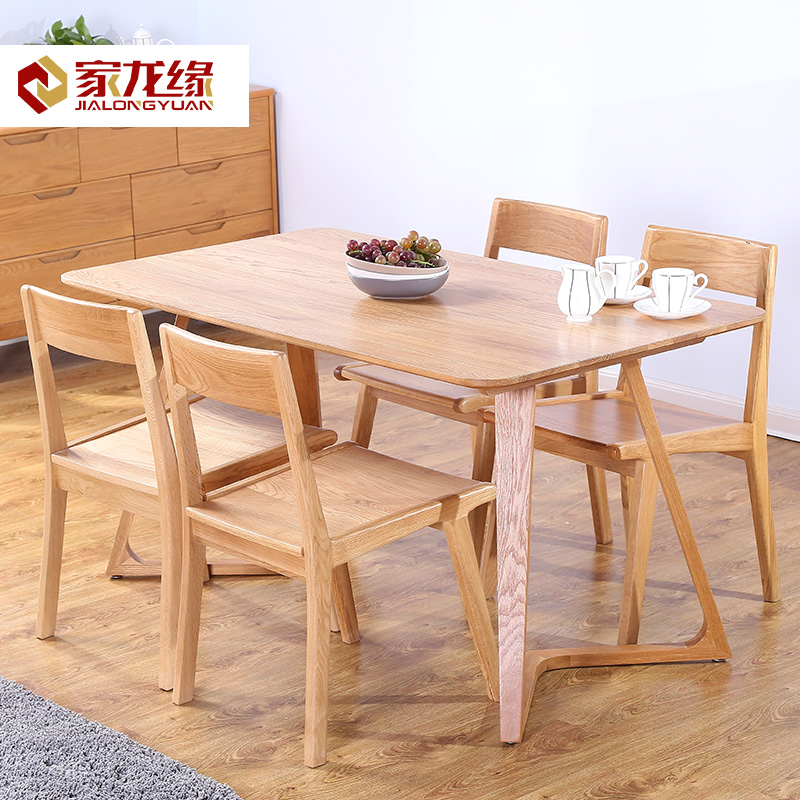 [Home long edge] scandinavian minimalist style dining table solid wood dining tables and chairs combination of day style table white oak dining table
