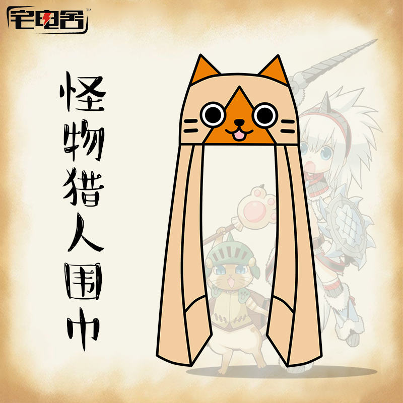 Home phone scotia original monster hunter allure cat cartoon spring warm scarf around the collar