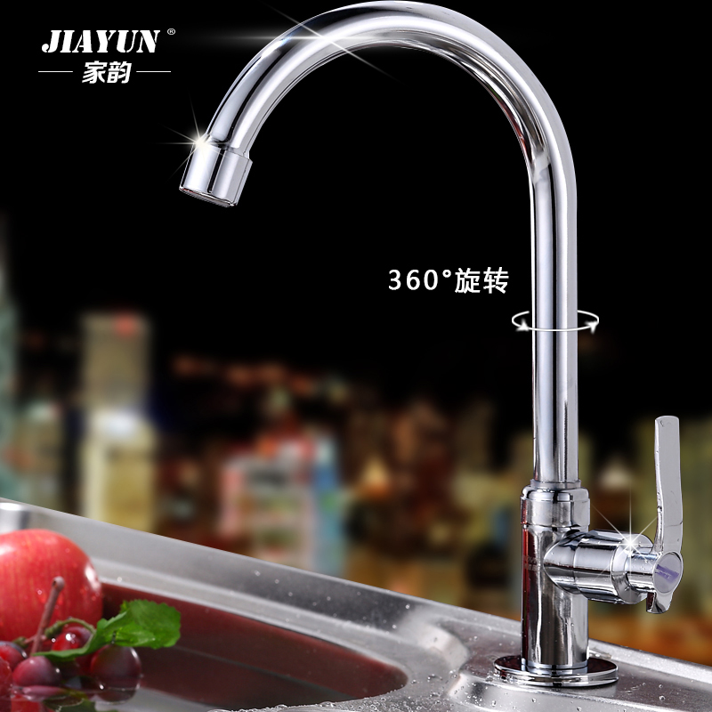 Home rhyme single cold kitchen faucet sink faucet basin faucet basin faucet washbasin faucet
