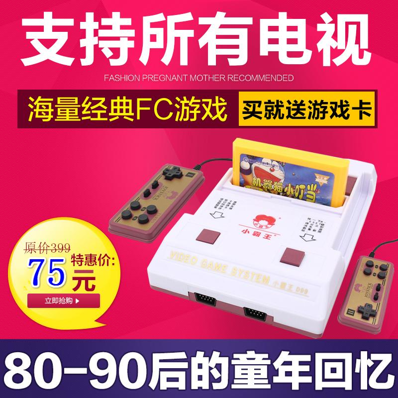 Home tv video game bully game consoles d99 fc yellow card inserted 8 double handle nostalgic classic nes