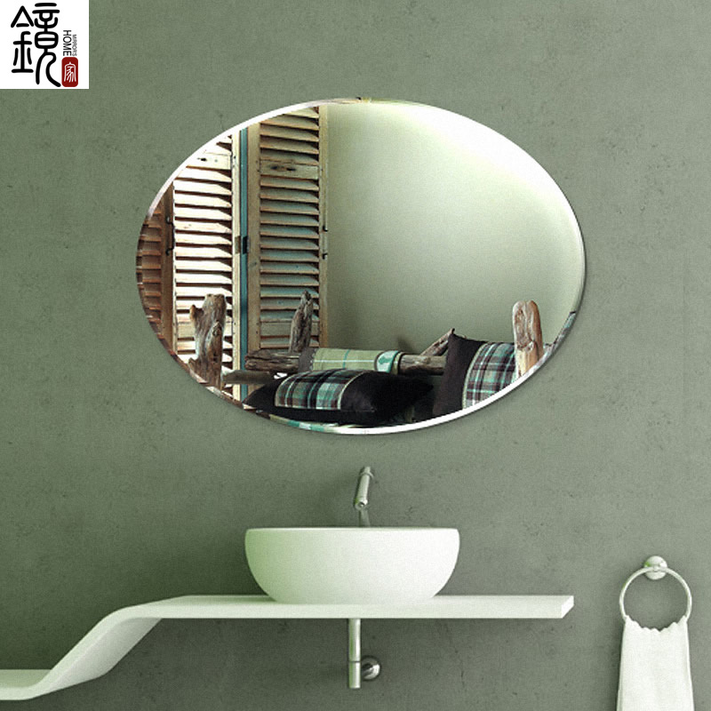 Home upscale european minimalist bathroom mirror oval bathroom mirror bath mirror oval mirror without box decorative wall mirror shipping