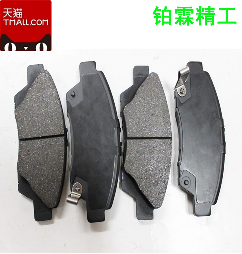 Honda accord odyssey platinum lin ling faction accord brake pads front brake pads front brake pads