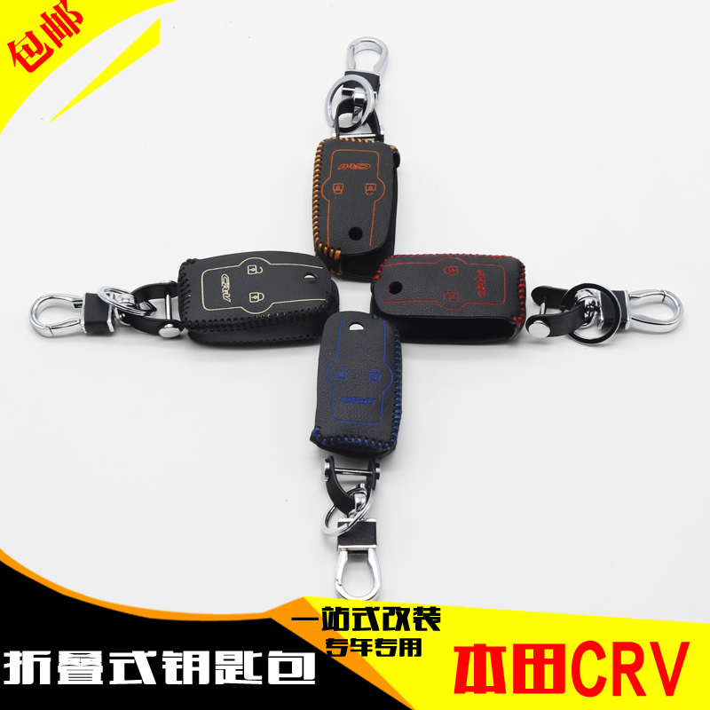 Honda crv wallets wallets dedicated 2013 honda crv new crv wallets leather key sets
