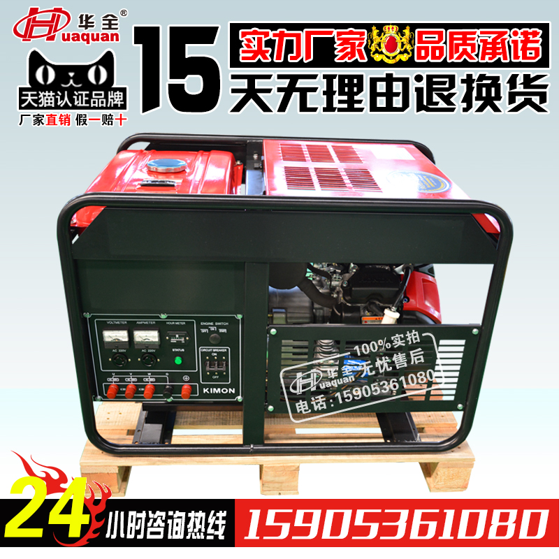 Get Quotations Honda Gasoline Generator 8kw 8000w Three Phase Electric Start Genset Import Generators 380 V