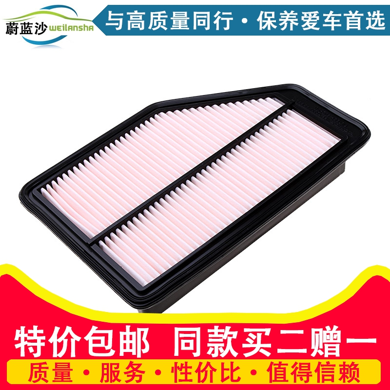 Honda ling ling faction faction crv2.0 air filter air filter air filter 07-11 front range 1.8 air filter filter grid accessories