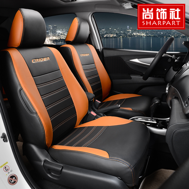 Honda ling ling faction faction dedicated 13-2016 ling faction dedicated refit the seat covers the whole package four seasons seat covers the whole surrounded by summer
