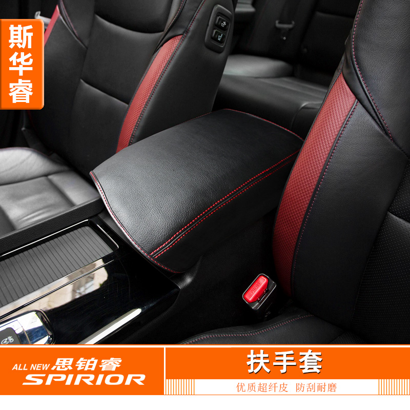 Honda platinum core dedicated armrest cover interior refit dedicated new platinum core central hand box sets