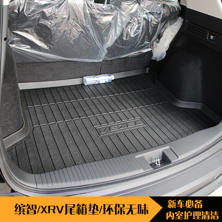 Honda xrv chi bin crv converted dedicated trunk mat 15 green waterproof pvc high edge wear and noise soundproofing mat