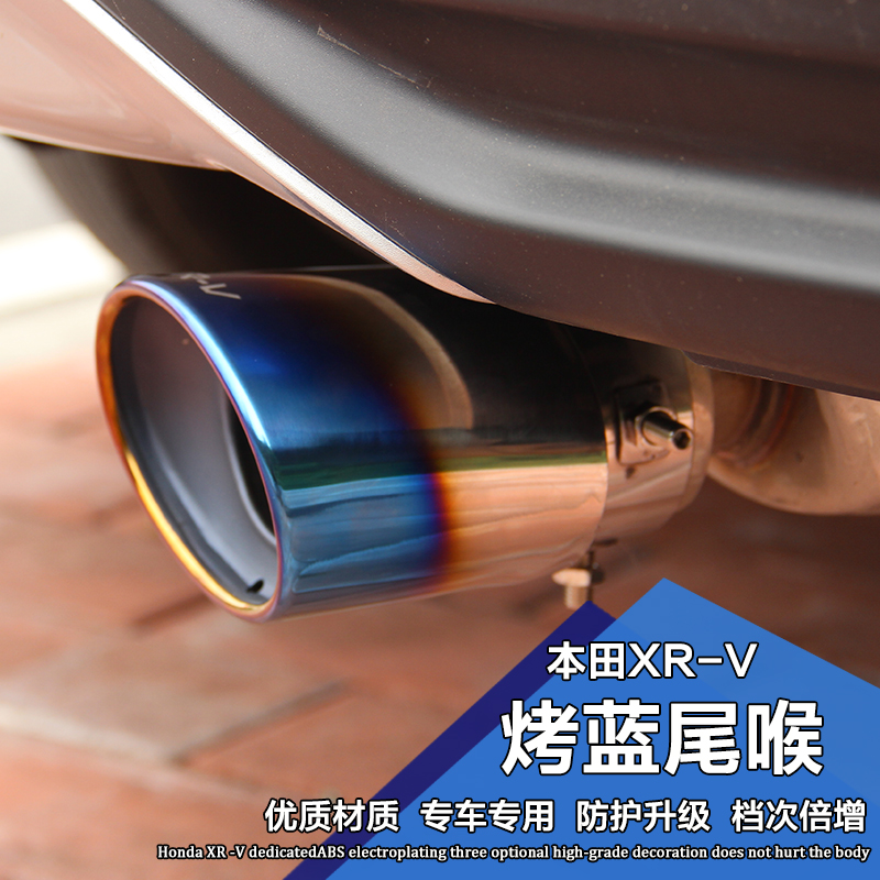Honda xrv chi bin modified special car special tail pipe muffler exhaust pipe supplies stainless steel modified