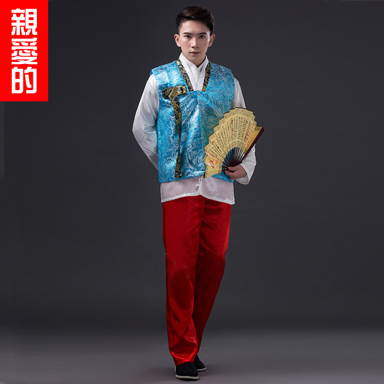 6f34b6416c86 Get Quotations · Honey traditional male hanbok korean costume costumes dae  jang geum korean ethnic dance costume costumes wedding