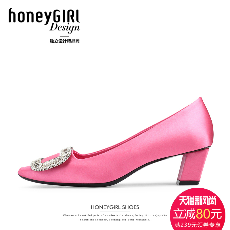 Honeygirl tian xin 2016 new fall shoes square buckle rhinestone satin wedding shoes with thick with singles shoes