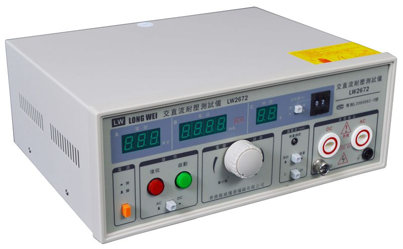 Hong kong slam LW-2672 digital ac and dc voltage meter 2672 pressure tester ac and dc voltage meter