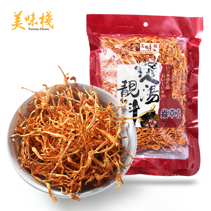 Hong kong's imports delicious stack of dry cordyceps flowers [g]