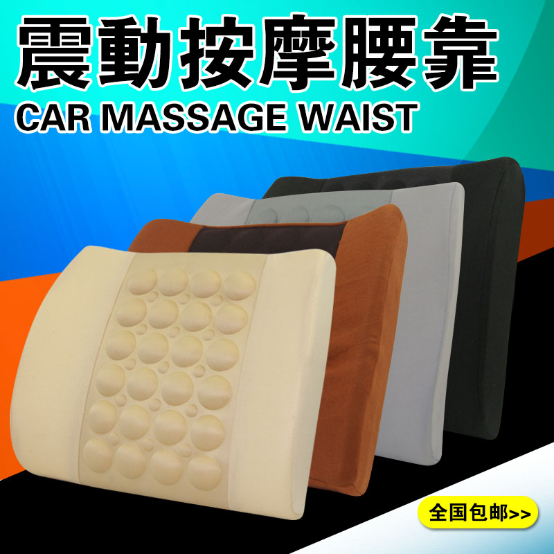 Hong xuan electric lumbar cushions car supplies automotive car waist scapegoat electric backrest lumbar pillow headrest car care lumbar