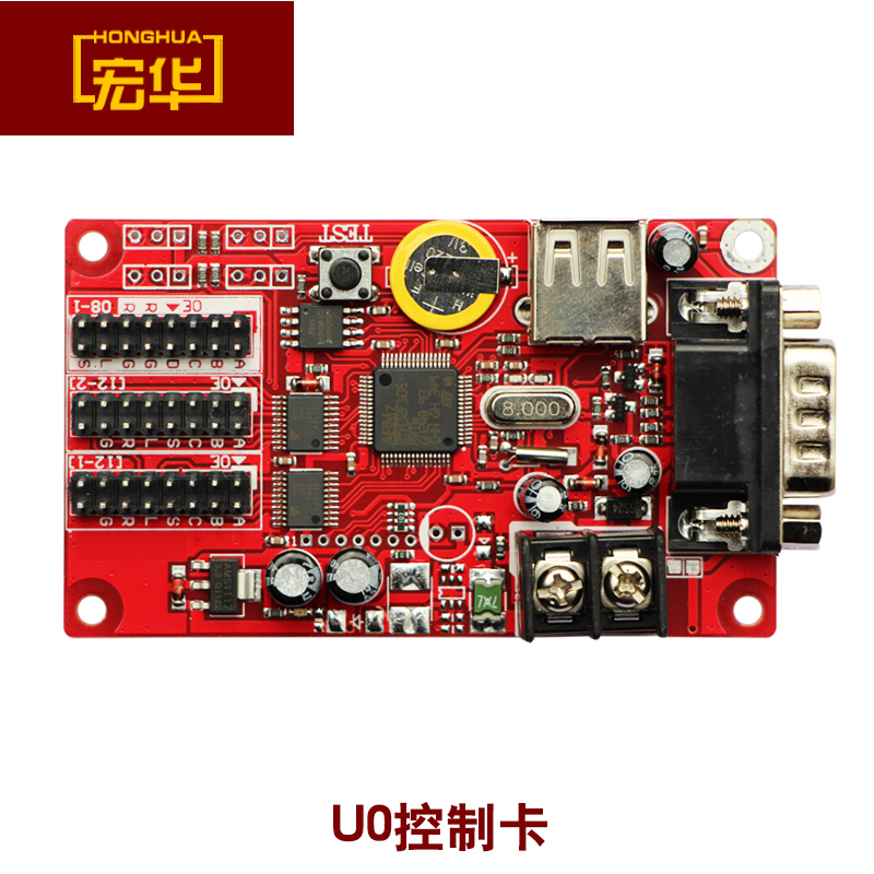 Honghua led display advertising screen control card led control card u disk controller card avic u 0 in the control card