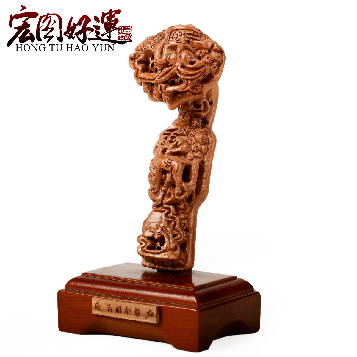 Hongtu luck natural mahogany wood carvings songhe sickness auspicious ornaments home crafts creative gifts