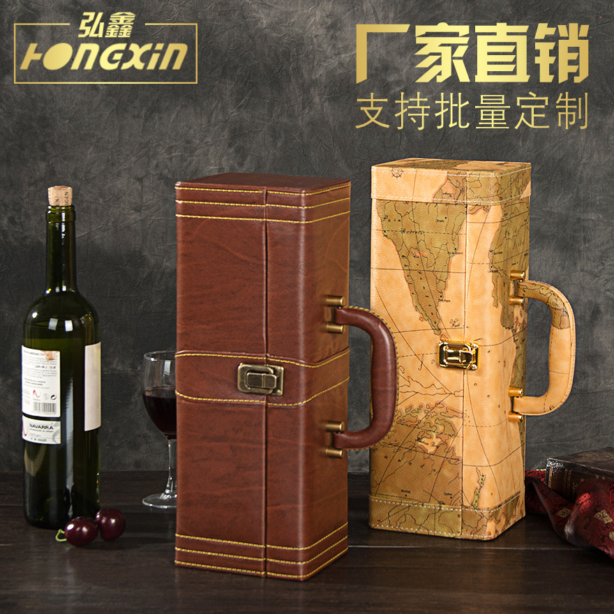 Hongxin single bottle wine gift box wine packaging box wood single branch luxury leather wine box wine box