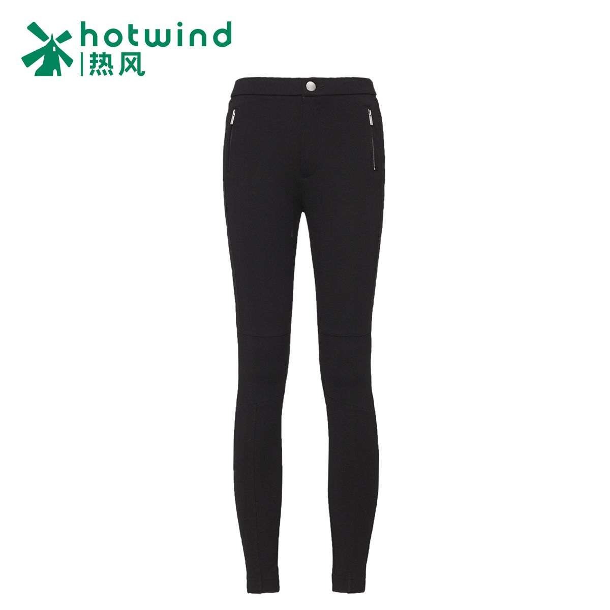 Hot 2016 new fall fashion wild ms. slim comfortable leggings casual trousers female F25W6301