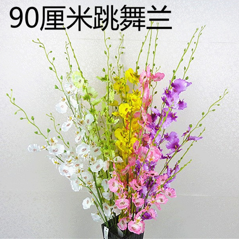 Hot european high artificial flowers artificial flowers silk flower living room floor floral home decor yellow dancing orchid