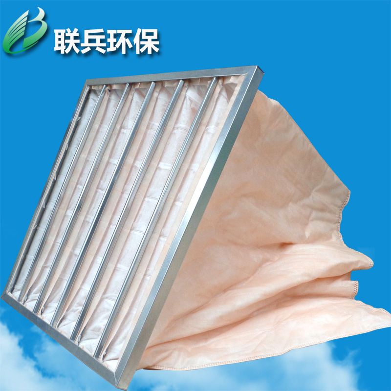 Hot in effect bag filter coating industry f5 efficiency air filter factory outlets can be customized