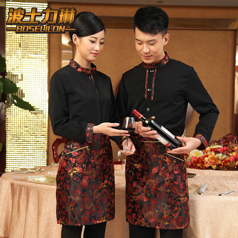 Hotel overalls fall and winter clothes female hotel tea room restaurant waiter sleeved overalls overalls pot shop floor wine male