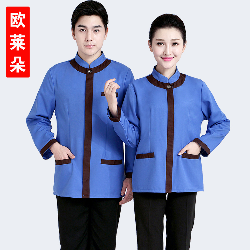 Hotel overalls fall and winter clothes female pa cleaning staff uniforms hotel room cleaners cleaning clothes long sleeve clothing