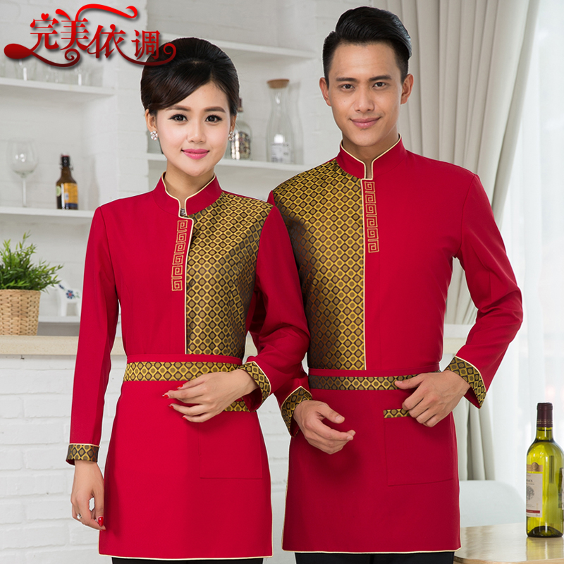 Hotel overalls fall and winter clothes for male and female restaurant in the hotel dining restaurant hot pot restaurant waiter sleeved work uniforms
