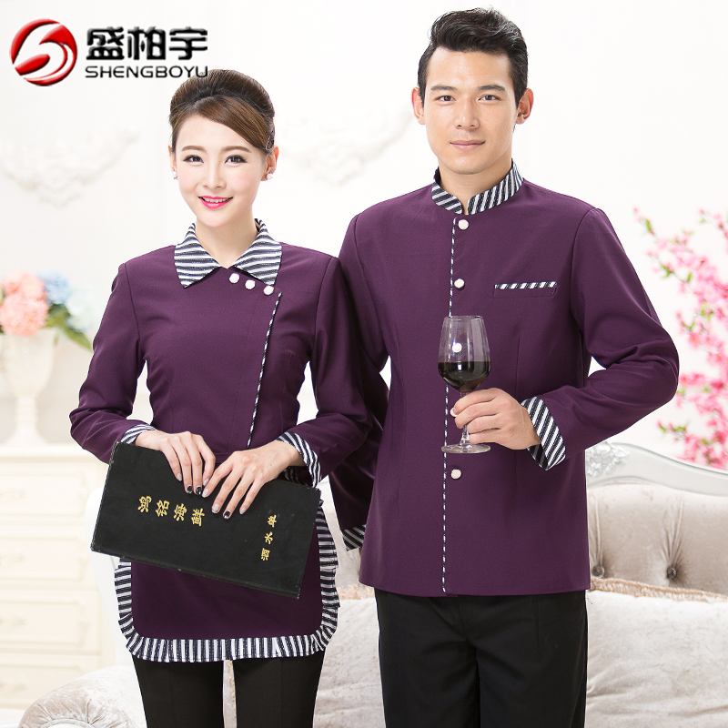 Hotel overalls fall and winter clothes women pot shops catering hotel restaurant uniforms restaurant sleeved work clothes male clothing