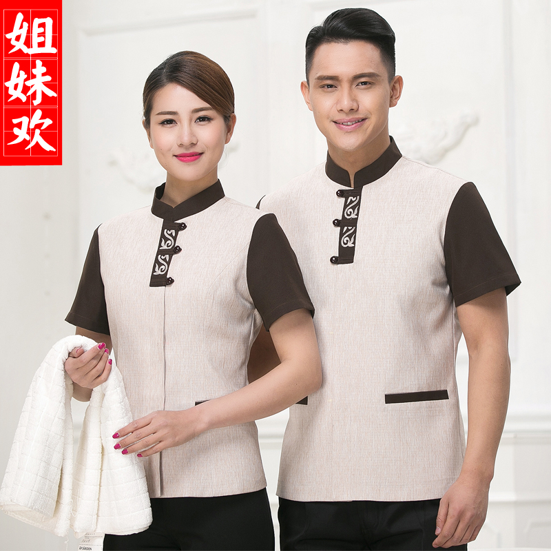 Hotel overalls property cleaning cleaning clothes short sleeve long sleeve fall and winter clothes female summer hotel room cleaning aunt