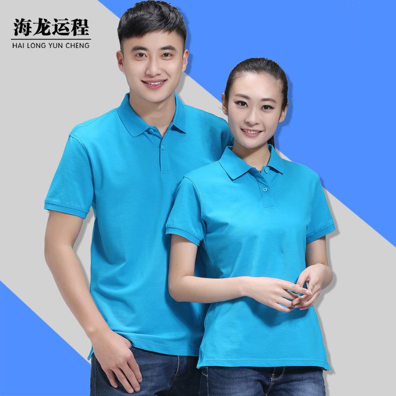 Hotel overalls summer short sleeve t-shirts for men and women fast food restaurant waiter sleeved t-shirt lapel male shirt