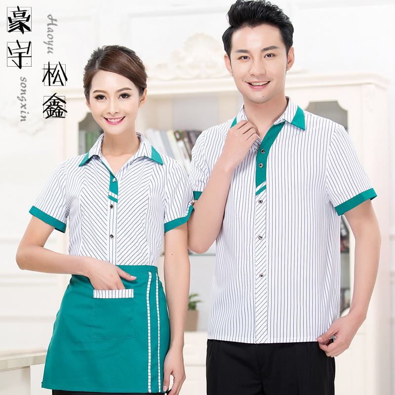 Hotel uniforms female summer fast food restaurant hot pot restaurant restaurant hotel cafe restaurant waiter sleeved uniforms male