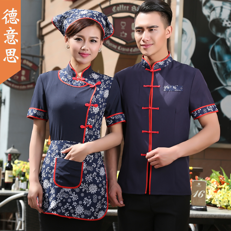 Hotel uniforms female summer hotel restaurant waiter overalls sleeved overalls summer hotel restaurant uniforms