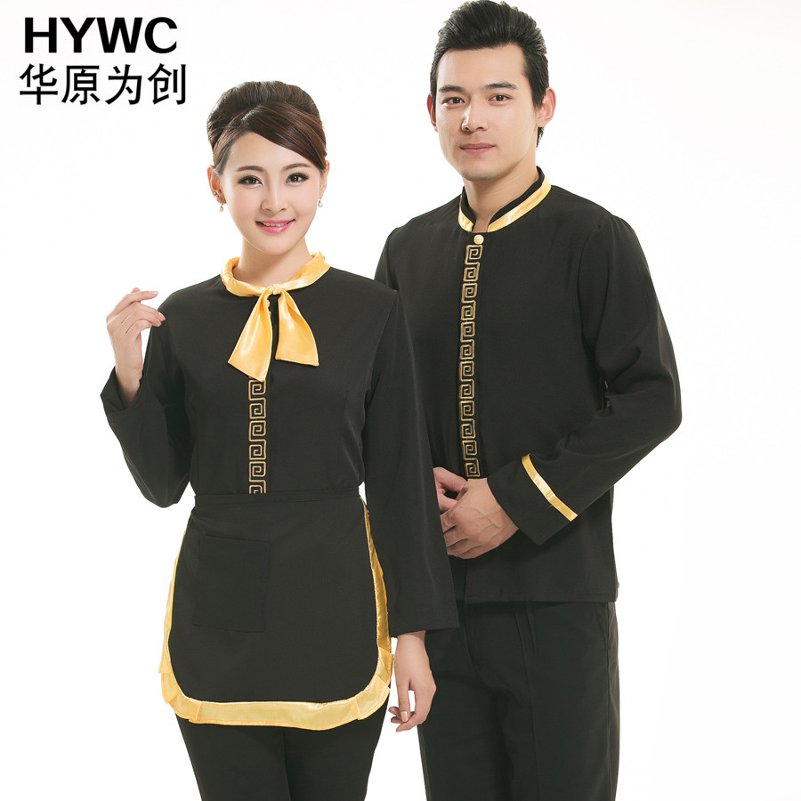 Hotel uniforms sleeved overalls hotel uniforms fall and winter clothes hotel restaurant waiter uniforms hotel uniforms