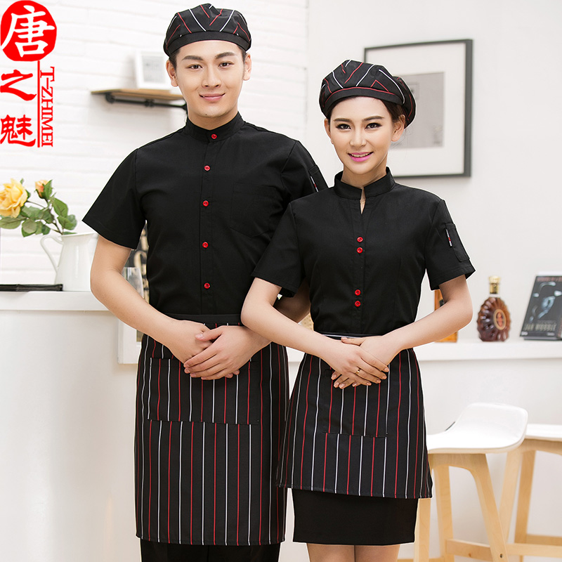 Hotel uniforms summer female front desk attendant uniforms uniforms sleeved overalls hotel restaurant in the hotel dining restaurant hot pot