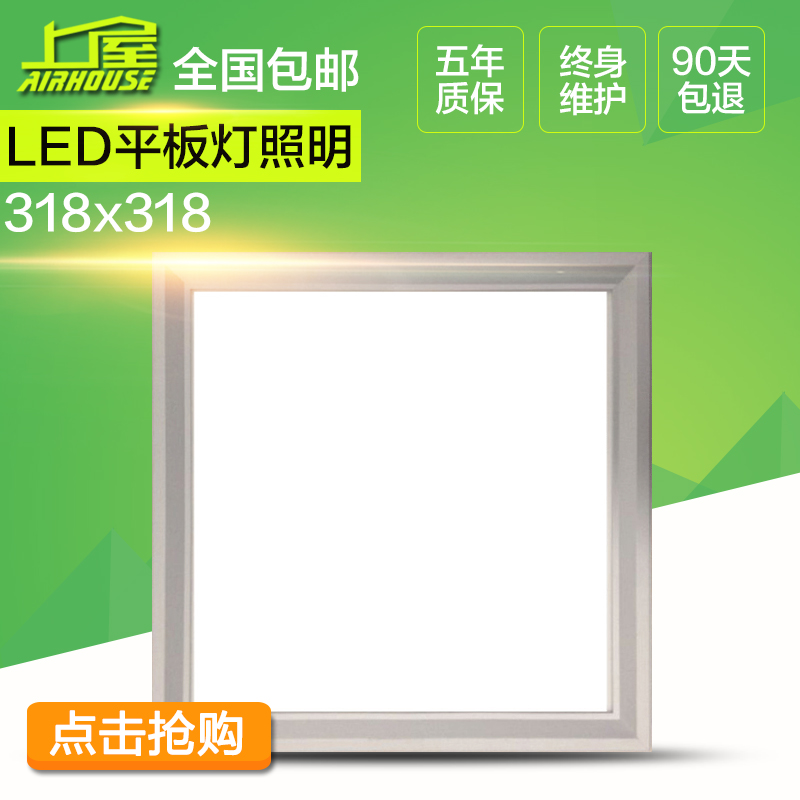 House on 318 * 318led law lion and dragon integrated ceiling panel light panel light lvkou kitchen bathroom general