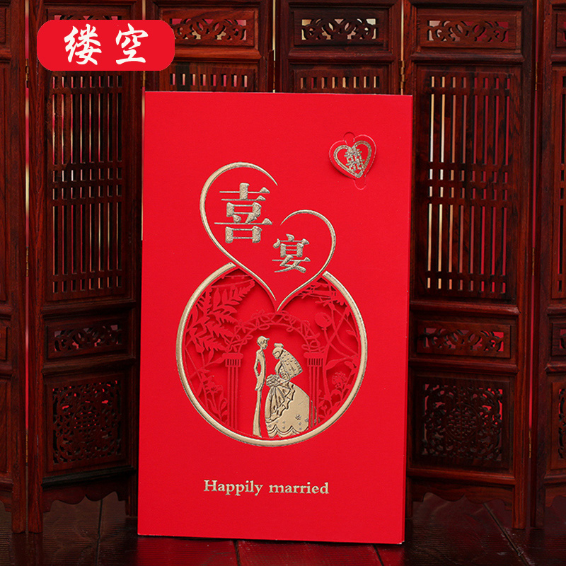 House red makeup korean thread empty upscale romantic wedding invitations wedding invitations wedding invitation wedding invitations wedding invitations wedding supplies