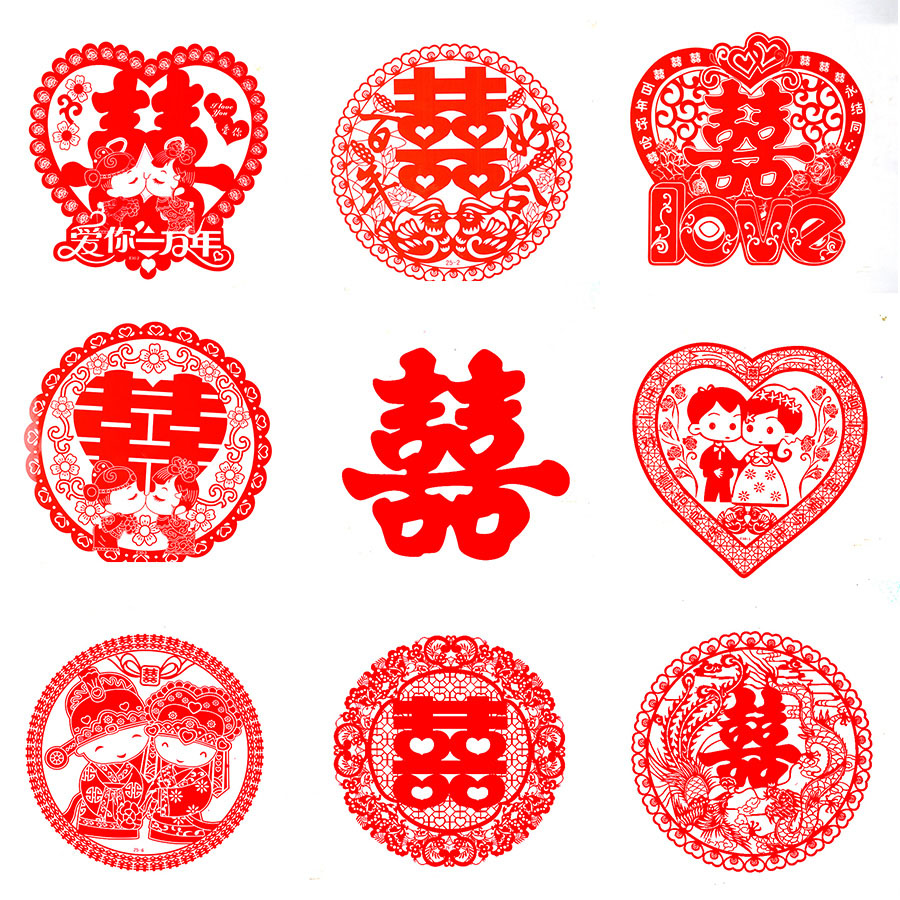 House red makeup wedding celebration supplies hi word marriage room decorated tuba creative thickened static stickers affixed grilles paper cutting chinese new year