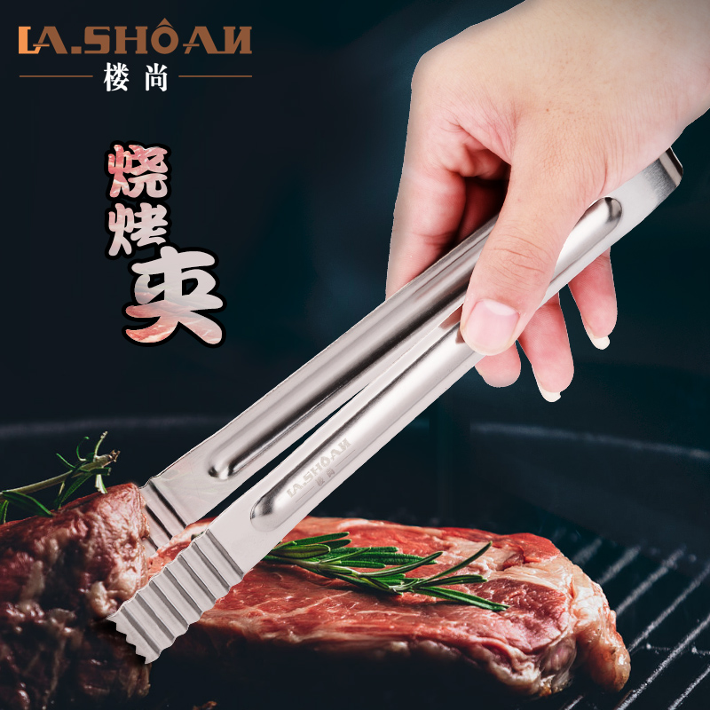 House still thick stainless steel barbecue grill clip clip clip bread 201 extension cord grain grilled food buffet clip