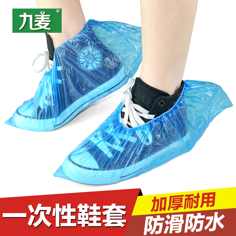 Household disposable shoe covers waterproof rain shoe wear thick plastic shoe covers slip anti dirty shoe covers rain