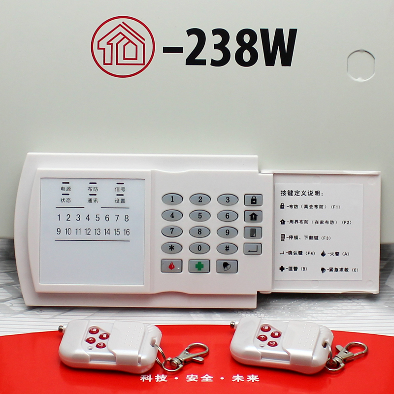 Household engineering wired burglar alarm gsm phone card phone lines 8 cable 16 free line 238W alarm host