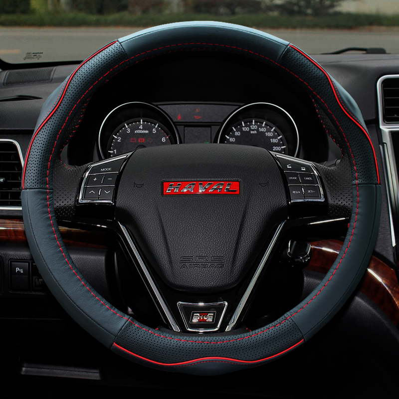 Hover h6 harvard h1 h2 h5 H6coupe h7 h8 h9 car leather steering wheel cover to cover special
