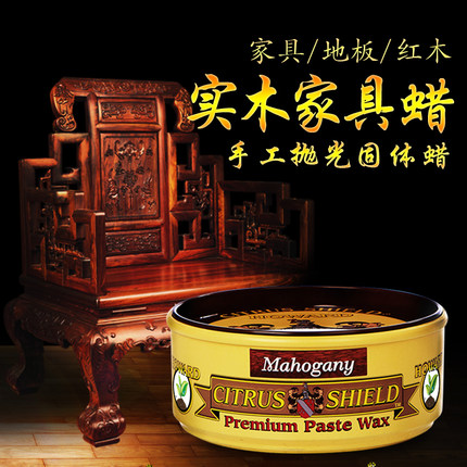 Howard wood floor wax furniture wax solid mahogany furniture and maintenance wax polishing wax wax wax wood floor care