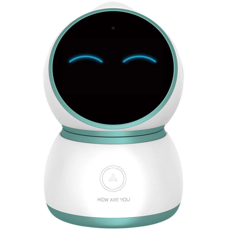 Howareyou proposed brain child robot high science and technology bai intelligent robot voice voice dialogue