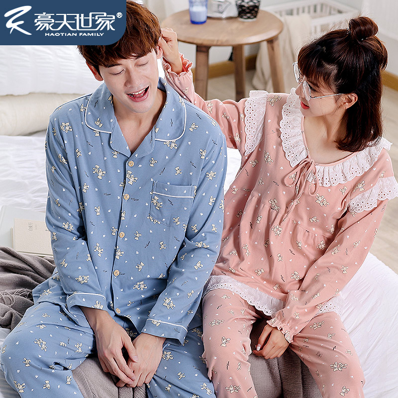 Howe family day duijin trousers male lovers pajamas cotton long sleeve spring and autumn female cartoon hedging tracksuit suit