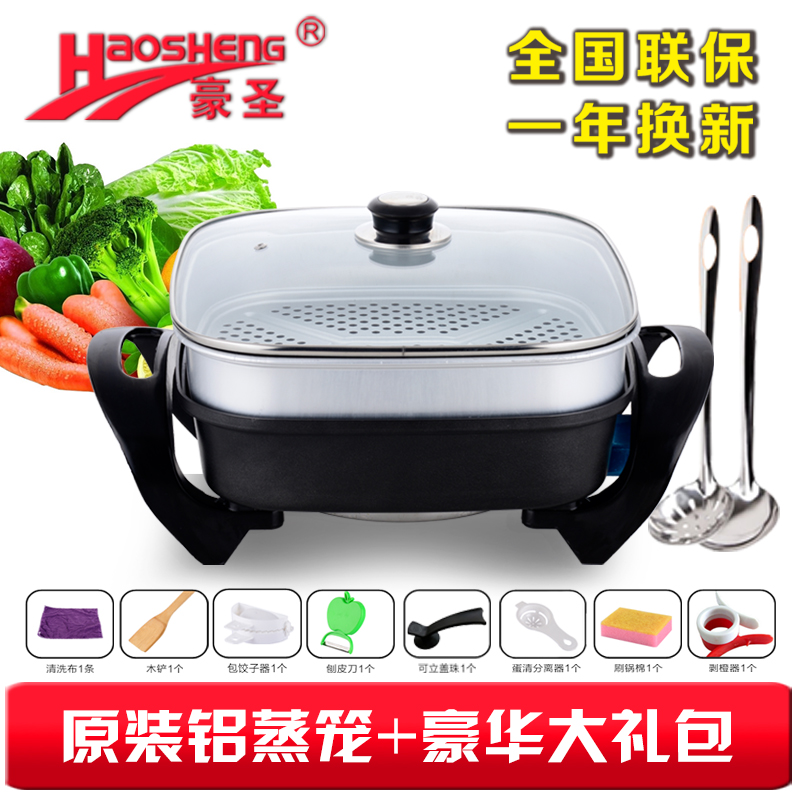 Howe st. korean multifunction electric pan cooker cookers thick electric cookers nonstick pot dormitory preparada