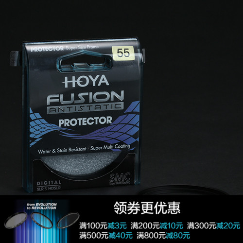 Hoya hoya 55mm fusion pumice antistatic protector protector slim 18 layer coating