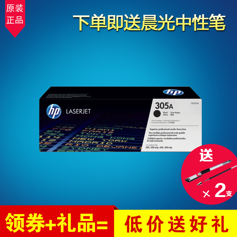 Hp/hp compont 305a m451 m351 m375 ce410a 305a black toner cartridge black toner cartridge