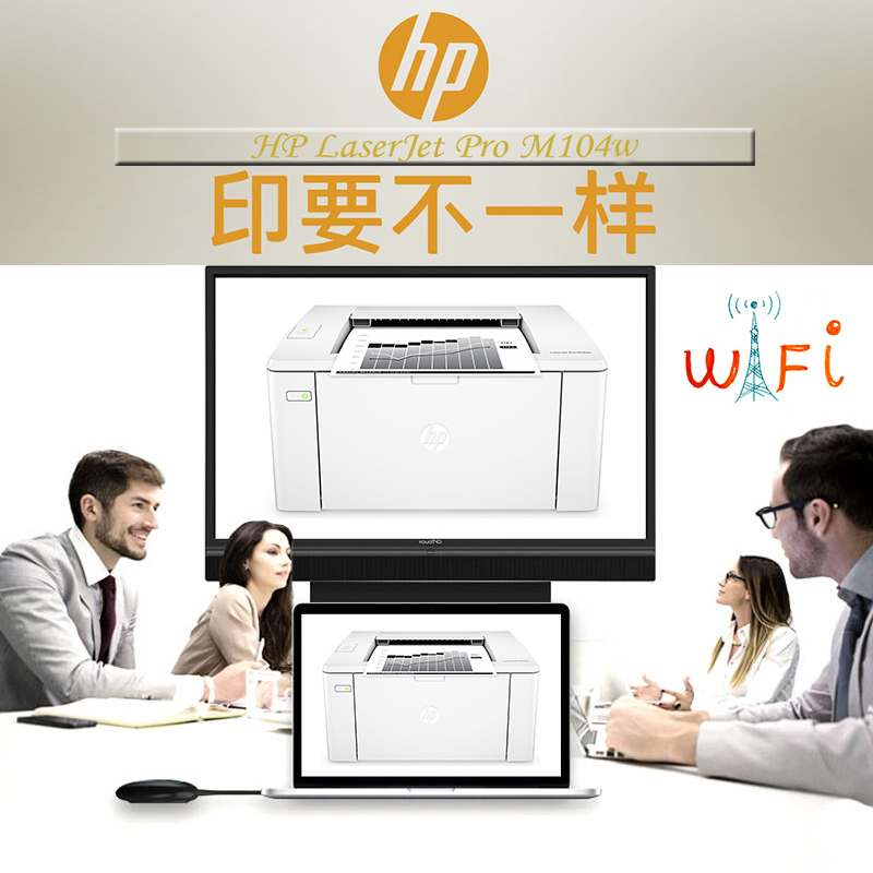 Hp hp M104w monochrome laser printer a4 home office printer wireless wifi printer