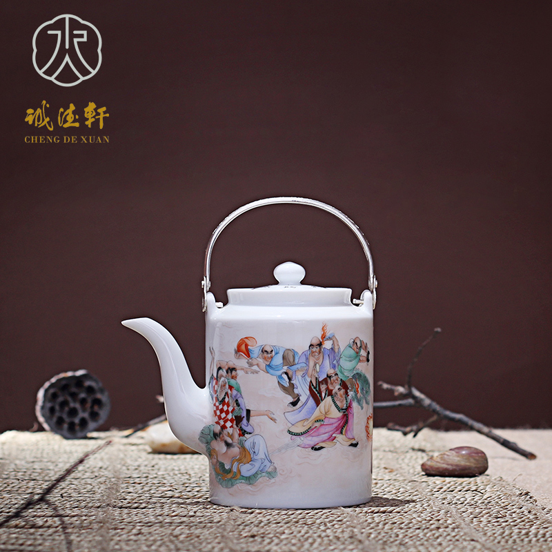 Hsuan tsang tak jingdezhen porcelain ceramic kiln tea set painted pastel teapot home su metric eighteen tltle