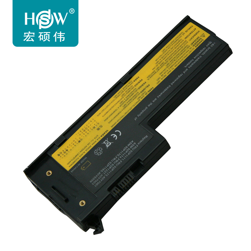 Hsw ibm lenovo x61 x60 x60s x61s battery 8-cell laptop battery thainkpad 4 cores